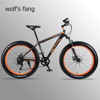 wolf's fang bicycle Mountain Bike road bike Aluminum alloy frame 26x4.0 7/21/24speed Frame Snow Beach Oversized Bicycle Bikes