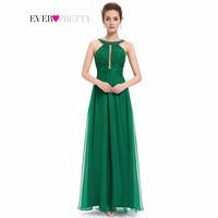 Long Evening Dresses 2015 Women Sexy Ever Pretty HE08572 Green Lacy Ruffled Summer Dress Sexy Hot