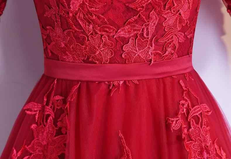BANVASAC O צוואר תחרת אפליקציות קו ארוך שמלות ערב 2018 מפלגה חצי שרוול אלגנטי אבנט ללא משענת לנשף שמלות