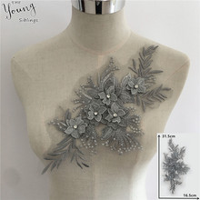 New arrive 3D flower Embroidery Applique Collar Rhinestone DIY Trim Sewing Neckline Lace Fabric Craft Clothing Accessories