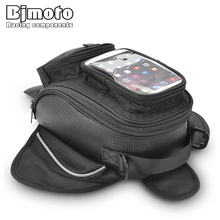 BJMOTO  Motorcycle Fuel Bag Mobile Phone Navigation Bags Multifunctional Small Oil Reservoir Package Straps Fixed Tank Bag motorcycle tank bags mobile navigation bag fits kawasaki send waterproof cover consulting model and year
