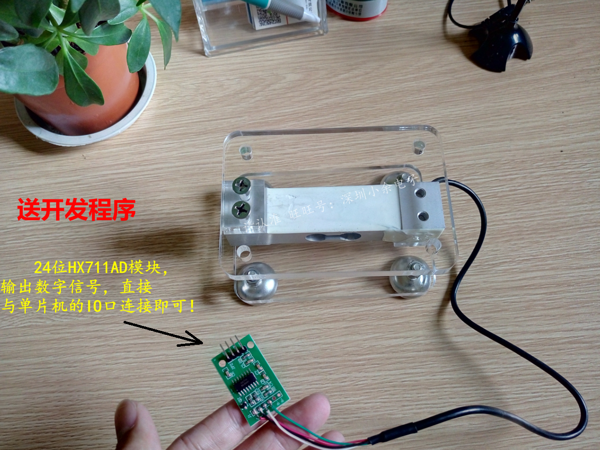 40Kg Pressure Sensor +HX711AD Module Electronic Scale Weighing DIY Design Send Development Data Program diy tcs3200 color sensor module red