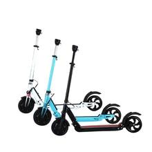 Мобильного электрический автомобиль на двух колесах E-велосипед 8 дюймов Электрические велосипеды складная черная с гарантией