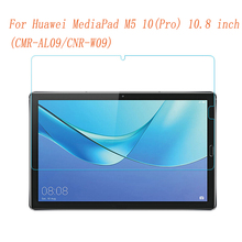 Tempered Glass For Huawei Mediapad M5 10 Screen Protector 9H 2.5D Clear Tablet Protective Film MediaPad M5 Pro 10.8
