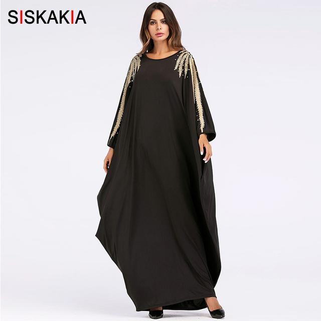 Siskakia Oversized bat sleeve Abaya Muslim women Ramadan clothing Fashion Beading Applique metal color design Dubai Arab clothes