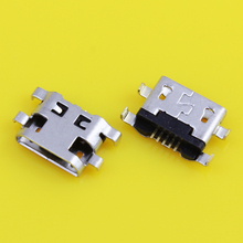 5PCS Micro USB Charging Port Connector for Lenovo A708t S890 / for Alcatel 7040N / for HuaWei G7 G7-TL00