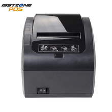 80mm Thermal Receipt Printer Automatic cutter Restaurant Kitchen POS Printer USB+Serial+Ethernet Wifi Bluetooth printer usb and serial interface 80 mm thermal receipt printer with cutter support cash drawer print for sale auto cut 80 serial printer