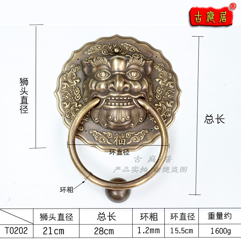 Door of archaize pure copper everyone lion big TAB ssangyong restore ancient ways more lion animal head shake handshandle