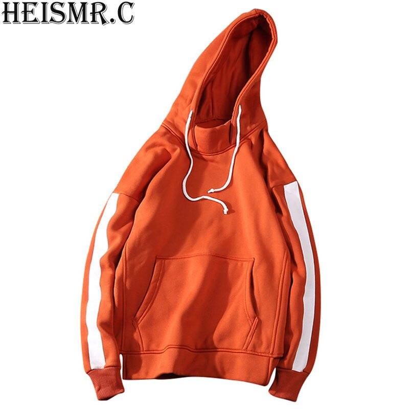 2018 Mens Autumn Hooded Hoodies Leisure Patchwork Jacket Coat Mens Skateboard Tracksuit Hip Hop Street Wear Sweatshirts Aw14 Men's Clothing