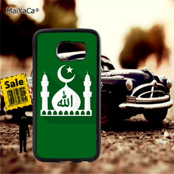 muslim arabic calligraphy art soft edge phone cases for samsung s6 edge plus s7 edge s8 s9 s10 plus lite e note8 note9 cover in Half wrapped Cases from Cellphones Telecommunications