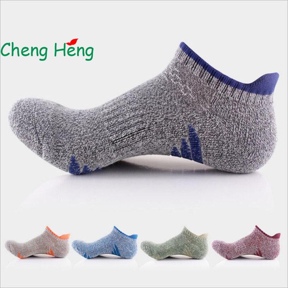 CHENG HENG 5 Pairs / Bag New Hot Summer And Autumn Mens Socks Fashion Mens Socks Bottom Terry Anti-Skid Socks 5 Color