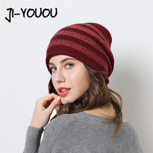 цена на women's Hat winter skullies fashionable warm knitted beanie woolen novelty Beanies 2018 in the style of rest winter hat for men