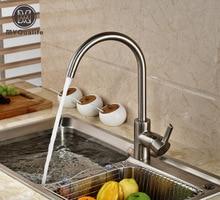 Матовый никель гусиная шея, Кухонная мойка кран Палуба Гора Смеситель для кухни горячей и холодной воды краны однорычажный