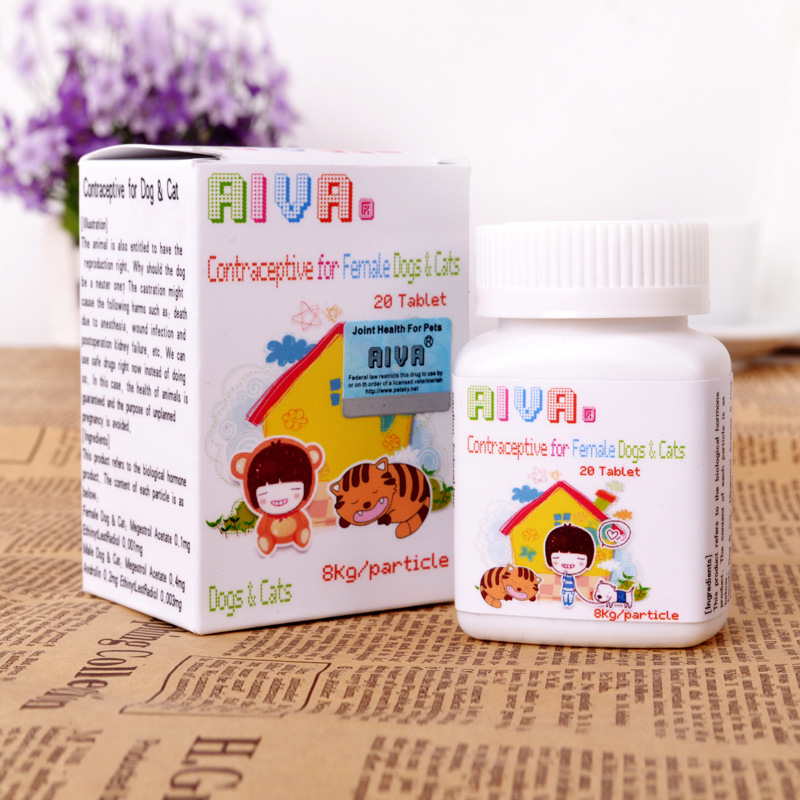 EVA pet pet dogs and cats with drug contraceptive estrus inhibition of male and female have the goods 20 capsules