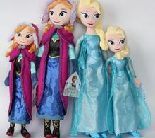 50CM Plush Toys Princess Elsa plush Anna Plush Doll Brinquedos Kids Dolls for Girls