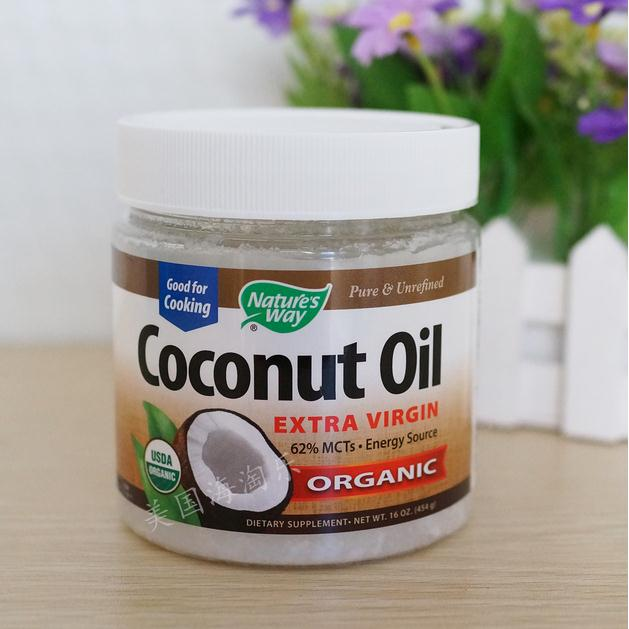 цены Nature's Way EfaGold Coconut Oil, Pure Extra Virgin/454g