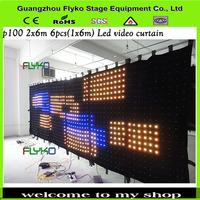 Led Star Curtain Lights Stage Decoration Pictures