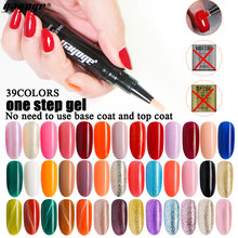 84259a743e Yayoge Gel Nail Polish Pen Glitter One Step Gel Pencil Nails Semi Permanent  Easy To Use