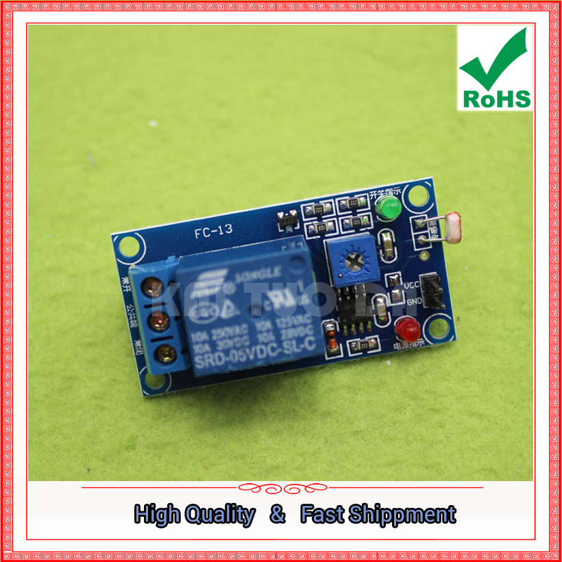 Free Shipping 2pcs 5V Light Control Switch Lightning Module Photoresistor Plus Relay Module Yes Light Detection (C2A4)