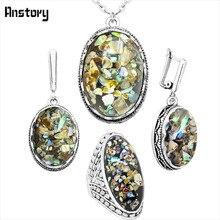 أجمل المجوهرات المناسبات   أجمل المجوهرات المناسبات أجمل المجوهرات