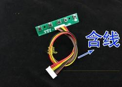 Бесплатная доставка! 30 шт 5 клавиш универсальный ключ переключатель на плате Кнопка MT6820 и т. Д. Универсальный пульт водителя