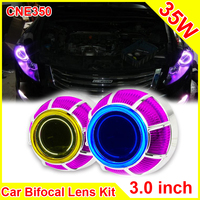3 0 Inch 35W Car H1 H4 H7 Bi Xenon Projector Lens External Lights Day Light
