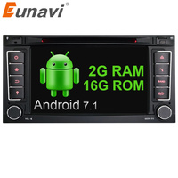 Euanvi 2G RAM 7 Inch Android 7 1 Car DVD Radio Player For VW Volkswagen Touareg
