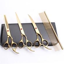 20Sets C3003 7 19.5cm Customized Logo JP 440C Comb+Cutting+Thinning Scissors+Down Curved Shears Professional Pets Hair Scissors