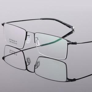 Image 2 - BCLEAR Classic Men Pure Titanium Full Rim Glasses Frames Myopia Optical Frame Ultra light Slim Eyeglasses Frame Black Gray Color