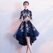 Восточное женское вечернее Ципао свадебное платье Традиционный китайский стиль Элегантные Qipao Длинные платья ретро Vestido XS-XXXL
