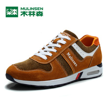 MuLinSen Men's Sports Running Shoes Blue/red/Khaki/Soil yellow Sport Shoes Wear Non-slip Outdoor Traning camping Sneaker 260003