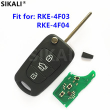 Llave remota de coche para RKE 4F03 o RKE 4F04, Control automático sin llave, Chip ID46 de 433MHz, conjunto de transmisor CE 433 EU TP para KIA