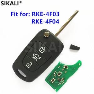 New Car Remote Key for RKE-4F03 or RKE-4F04 Auto Keyless Control 433MHz ID46 Chip CE Transmitter ASSY 433-EU-TP for KIA