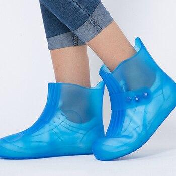 Novo de alta qualidade botas de Chuva botas de borracha à prova d' água PVC não-homens e mulheres antiderrapante sapatos de água cobrir dia chuvoso crianças sapato cobre