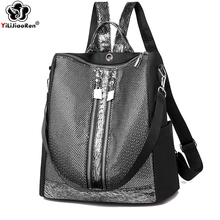 Fashion Sequin Women Backpack Brand Oxford Backpack Purse Large Capacity School Bag Luxury Shoulder Bags for Women Mochila 2019