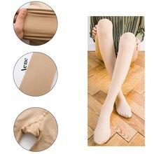 VERIDICAL New Varicose Veins Compression Pantyhose Leg Shaping Stockings Tights Socks