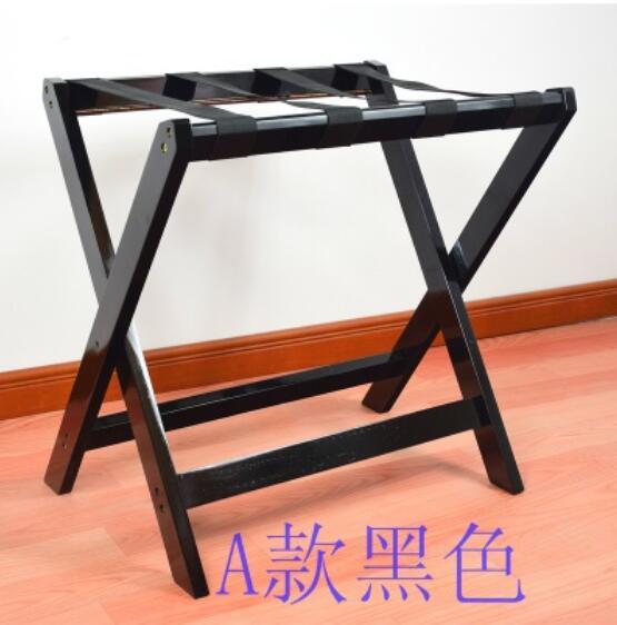 60*40*60 см отель твердой древесины багажные стеллажи складной багаж стул - Цвет: black