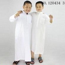 Ramadan abaya for boy