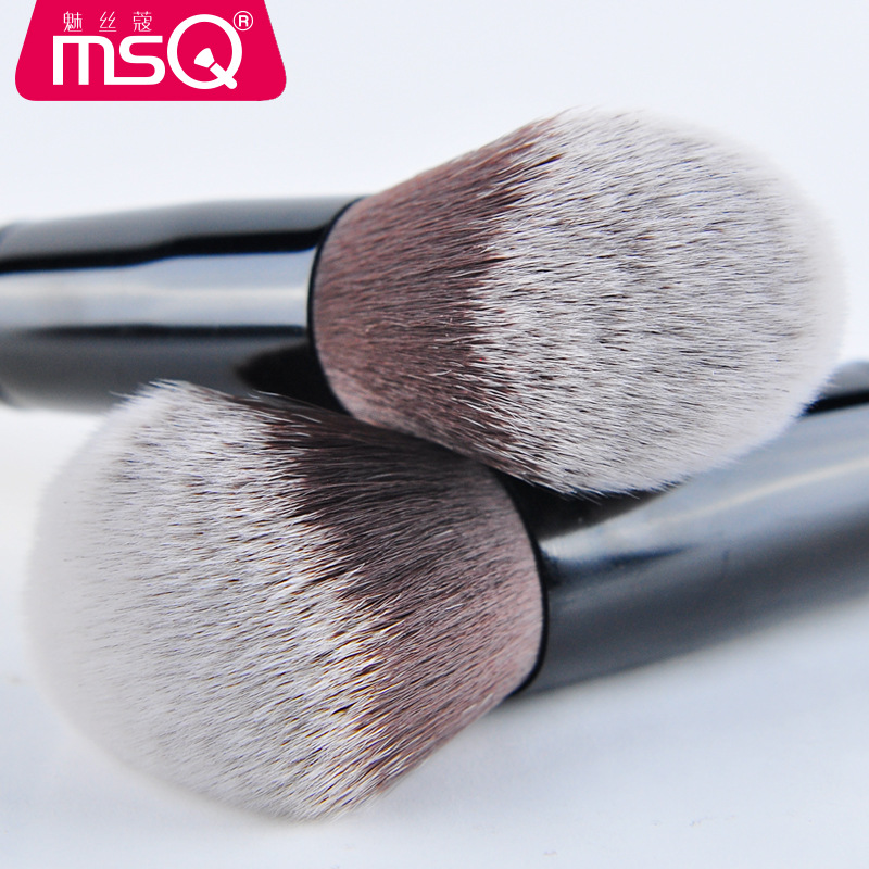 MSQ 10pcs set Makeup Brushes Set Face Basic Brush Blending Eyeshadow Lip Make Up Brushes Kit Soft Synthetic Hair Cosmetics Tools in Eye Shadow Applicator from Beauty Health