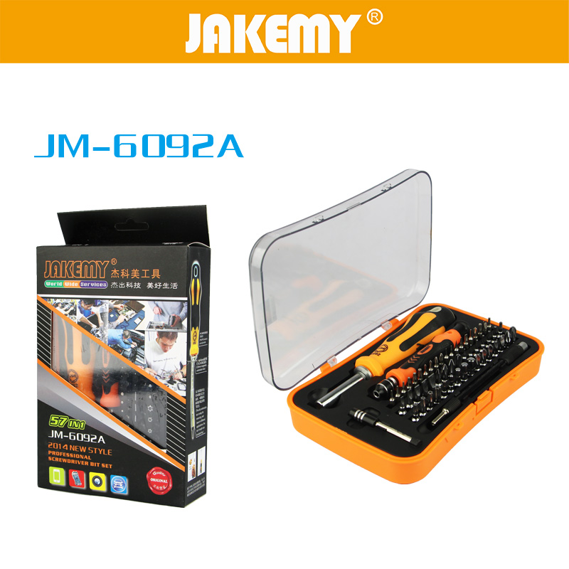 JAKEMY 57 in 1 Portable Professional Hardware Tool Set Screwdriver Set for Electrical Home Furniture Auto Car Mechanic Repair jackly jk342 15 in 1 portable hardware opening tool screwdriver kit set