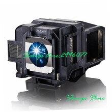 Yüksek Kaliteli ELPLP78/V13H010L78 Yedek projektör lambası için Konut ile EB 945/X24/965/S17/ s18/EH TW410 EB X200 H552B
