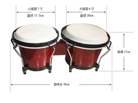 bongo drums, conjoined drums, percussion instruments Kindergarten music teaching AIDS