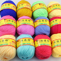 Wholesale 250g Milk Cotton Wool Yarn Worsted Eco Friendly Dyed Crochet Soft Baby Cashmere Yarn For