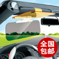 Car sunshade lens  Auto olpf glareproof mirror sun-shading board mirror goggles night vision glasses day and night mirror