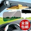 Carro olpf espelho glareproof óculos de lente sombrinha Auto placa sol-shading espelho óculos de visão noturna noite óculos dia e noite espelho