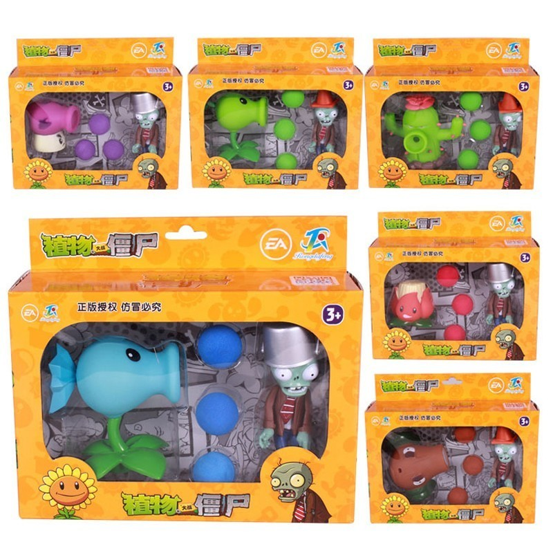 New Arrival Plants Vs Zombies Action Figure Toys PVZ Peashooter Model Toys PVC Dolls With Retail Box Nice Gift For Boys BirthdayNew Arrival Plants Vs Zombies Action Figure Toys PVZ Peashooter Model Toys PVC Dolls With Retail Box Nice Gift For Boys Birthday