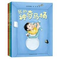 3 Pcs/Set My Magic Toilet+Amazing Bathtub+Dreamy Quilt Picture Book Children Kids Story Reading Books