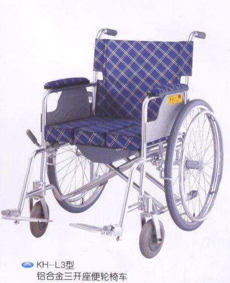 10% Off Neue Rehabilitation Aluminiumlegierung-wc-partition Rollstuhl Kh-l3 Faltrollstuhl