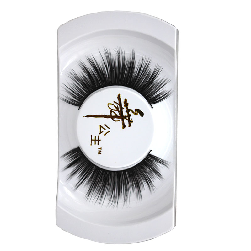 1 Pair False Eyelash Mink Hair Natural Long Fake Eyelashes Charm Hand Made Makeup Tool Extension Eyelash Y-2 ...