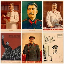 лучшая цена Vintage Stalin of the Soviet Union old Posters Simple Creative Kraft Paper Posters Classic Decorative Painting Art Paintings